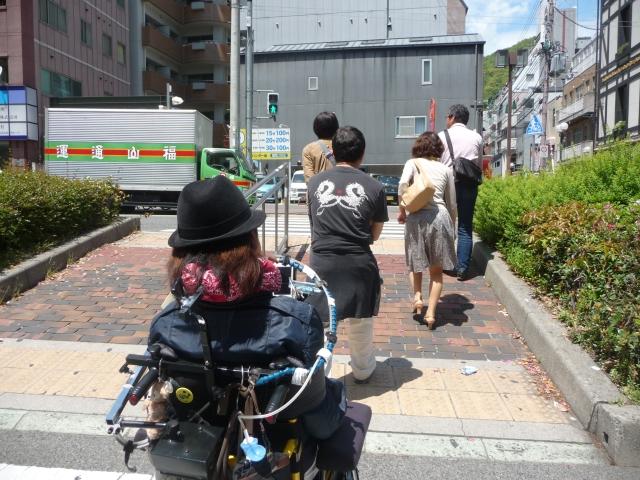神戸バリアフリー観光調査 北野町