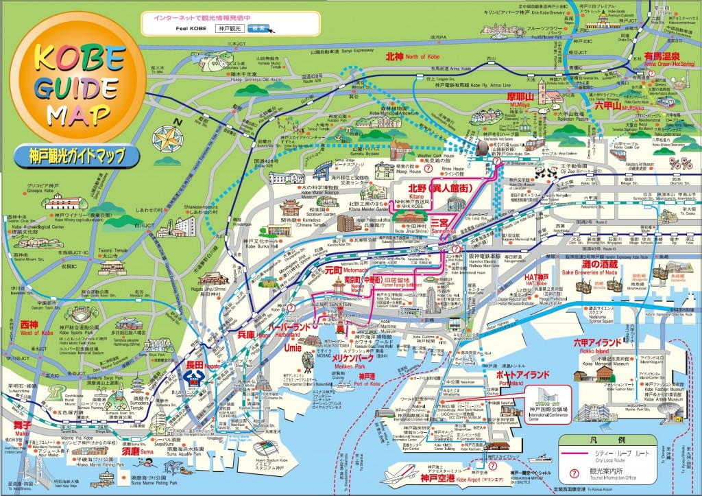 神戸市全域ガイドマップ(c)FeelKOBE