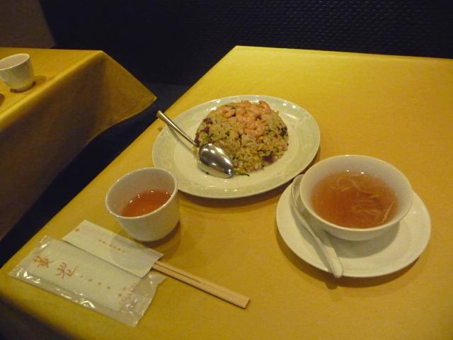 黄老 味ののれん街 さんちか 神戸バリアフリー観光調査 2014